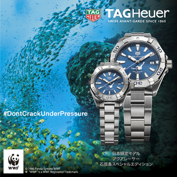 DCUP_WWF_Aquaracer_pair_WebBN_600x600px