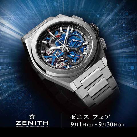 facebook_201809_zenith_s