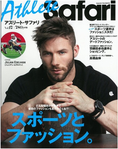 Athlete_Safari_5月増刊号