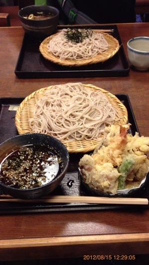 sawaki 084