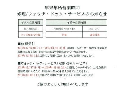 img-Z12105348-0001