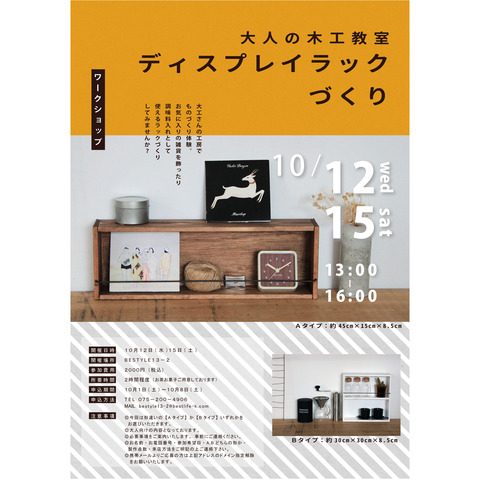 fb-10月表