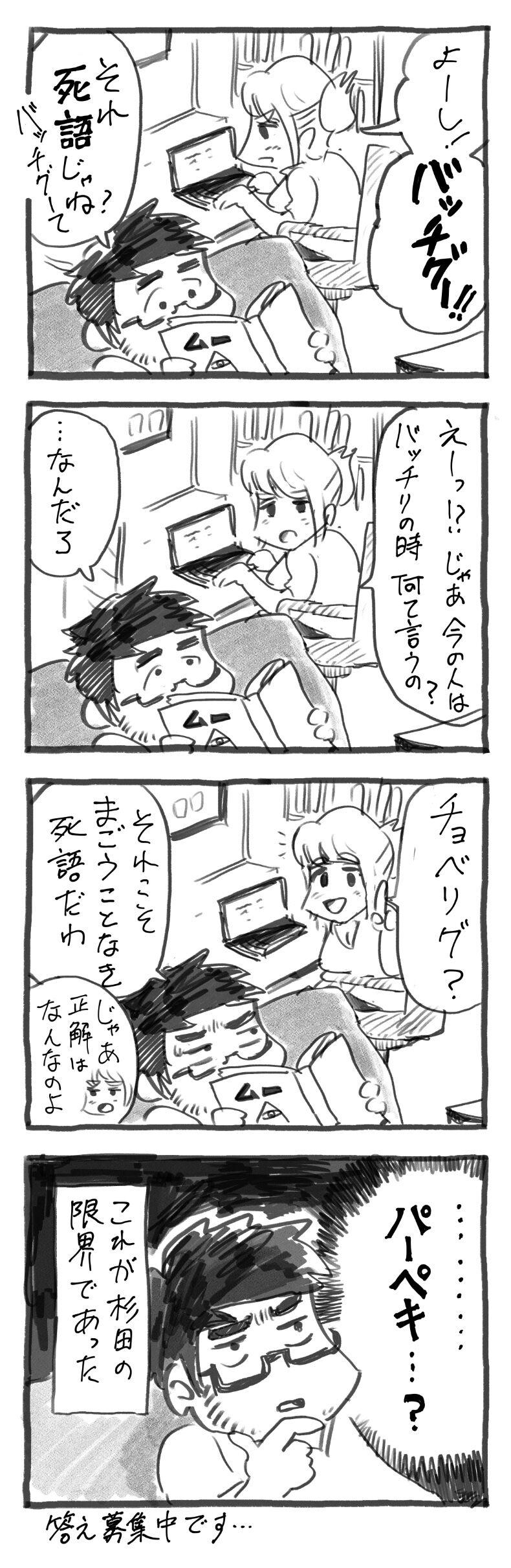 ん ぱおん ぴえ