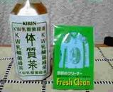 KIRIN体質茶衣類のクリーナーB