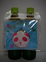 生茶パンダセブン