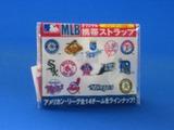 MLB携帯ストラップP