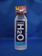 H2OカーパーツB