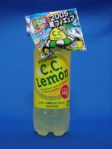 CCレモンB