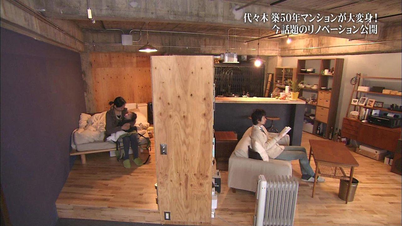 失敗 ドリーム ハウス ドリームハウスで放映された鎌倉のガラス張りの家について不動産屋的視点で考えてみました