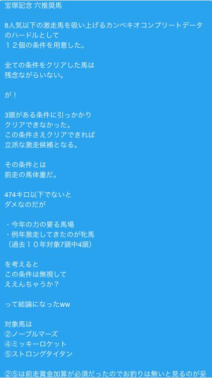 スクリーンショット 2018-06-24 16.25.40