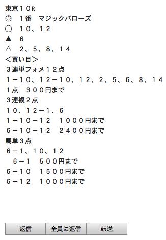 今日は最低65,000円回収がノルマやで〜 塾生体験ヤリまっせ!!