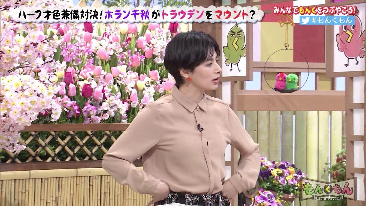 千秋 妊娠 ホラン