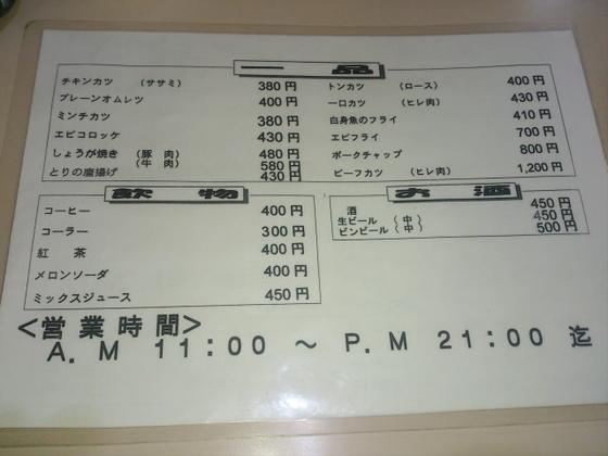 32c9b5f5.jpg