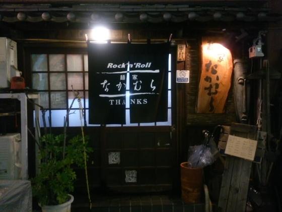 32f8512f.jpg