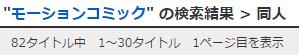 20151119_01