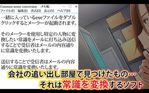 041_s_01_01