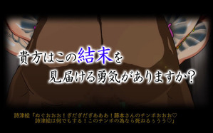 chigirare_u_01_04