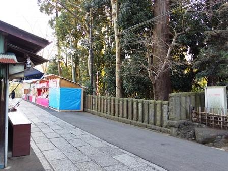 Naritasan12