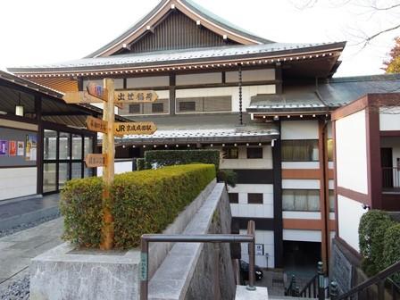 Naritasan03
