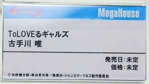 MegaHobby_Mega20