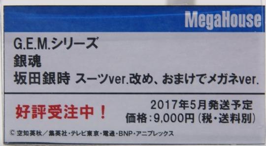 Megahobby2016A_mega36