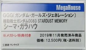 Megahobby_MEGA21