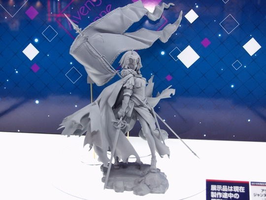Megahobby2017Autumn_Alter01