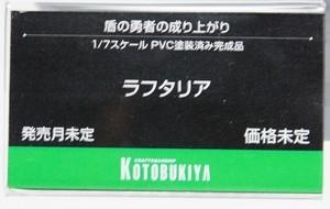 MegaHobby2019s_Koto05