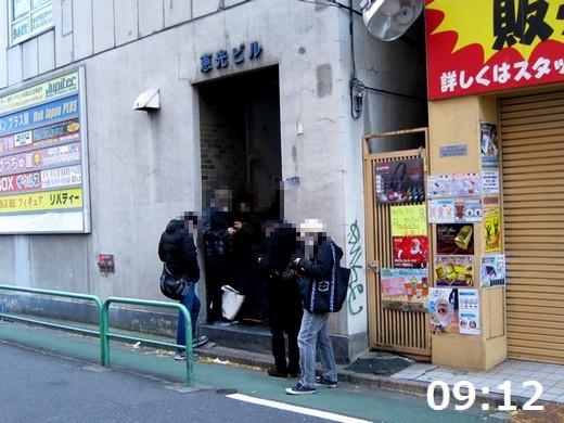 Akiba20131219_01