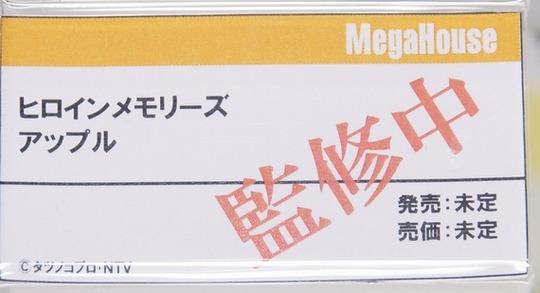 Megahobby2016A_mega40