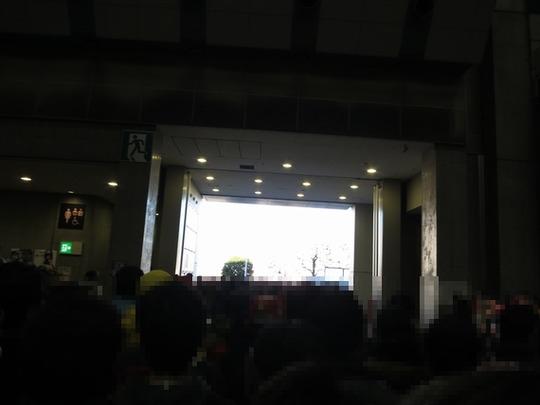 C91_3_04