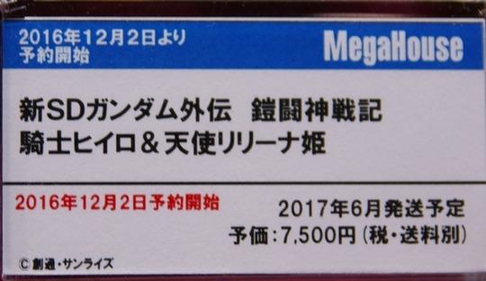 Megahobby2016A_mega50
