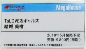 MegaHobby_Mega27