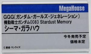 MegaHobby2019s_mega18