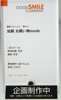 WonhobbyG_g05