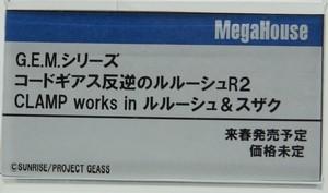 Megahobby_2017S_Mega29