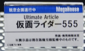 MegaHobby2019s_mega15