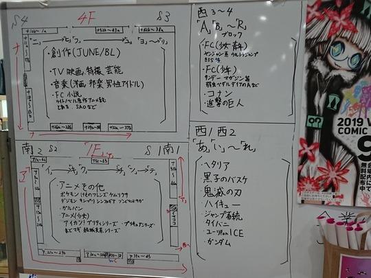 C97_15