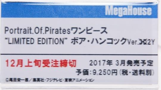 Megahobby2016A_mega26