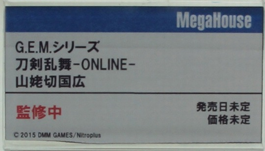 MegaHobby2016S_Mega27