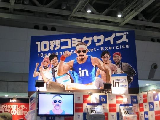 20160812_20