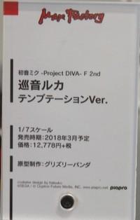 20170802_MAX14