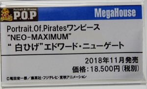 Megahobby_MEGA16