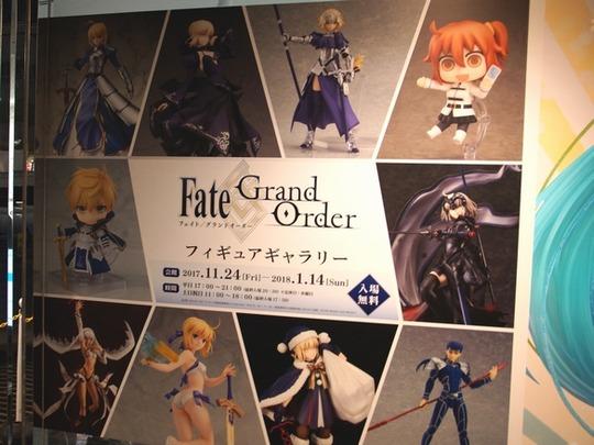 FGO_gallery01