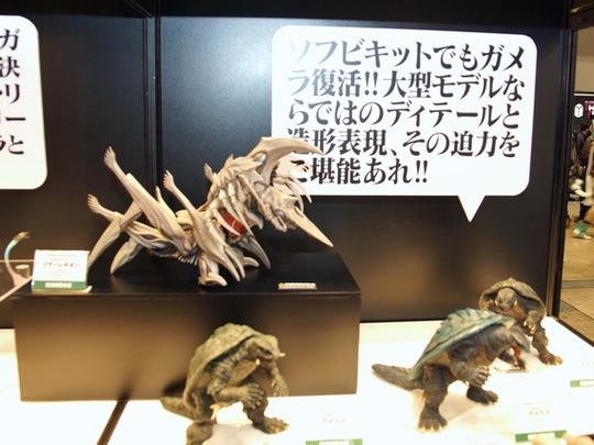 wf2016w_toku_海洋堂14