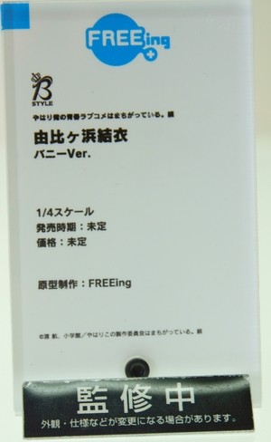 WonHobby_G_FREEing09