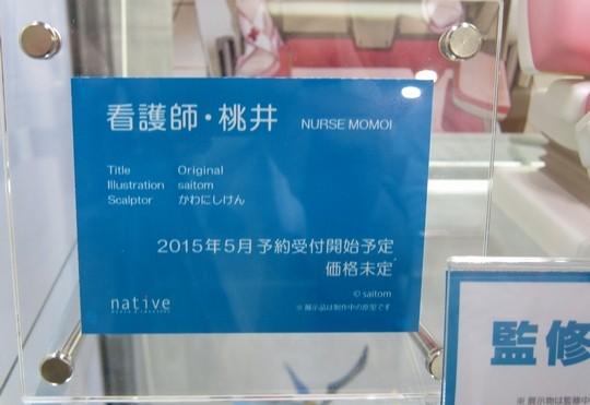 20150502_C1_18