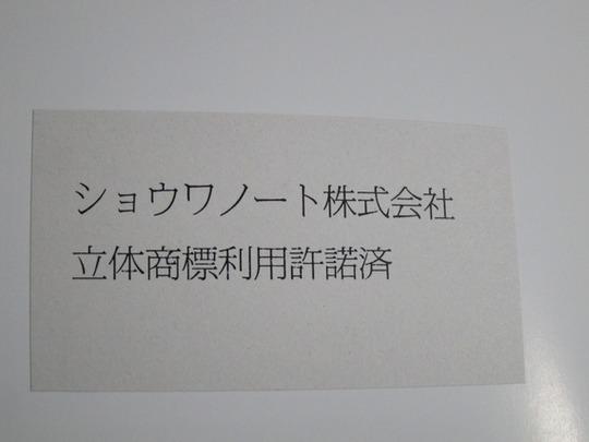C89_3_GET_13