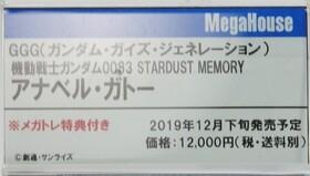 Megahobby_MEGA22