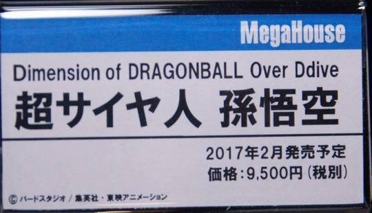 Megahobby2016A_mega19